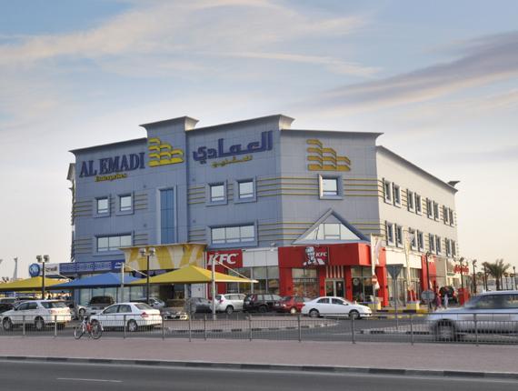 Ismail Bin Ali Group | IBA Aluminum